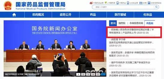 中国有三代试管婴儿了!